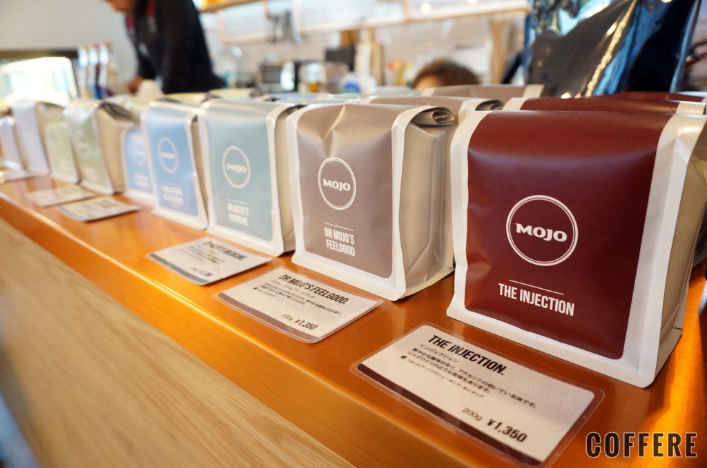 MOJO 原宿で販売しているコーヒー豆