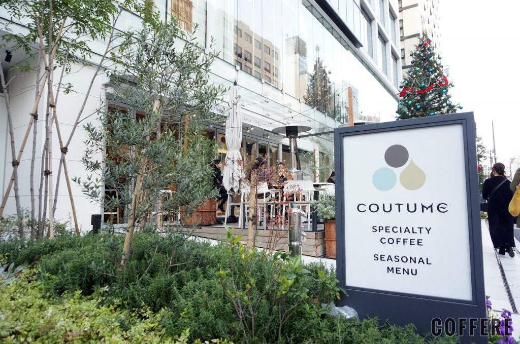 COUTUMEの外観。南青山の骨董通り入ってすぐ。