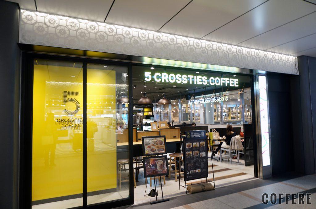 5 CROSSTIES COFEE グランスタ店の改札内からの外観