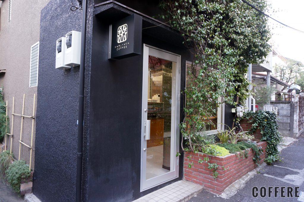 丸山珈琲 表参道 Single Origin Storeの大通りから見えた外観