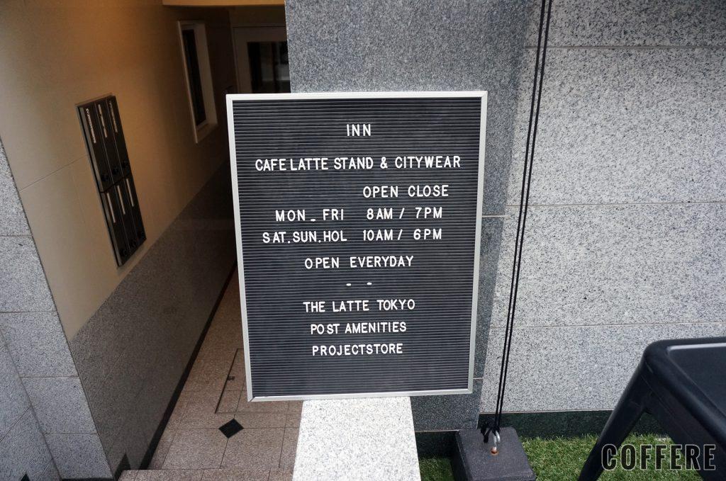 THE LATTE TOKYOの外看板