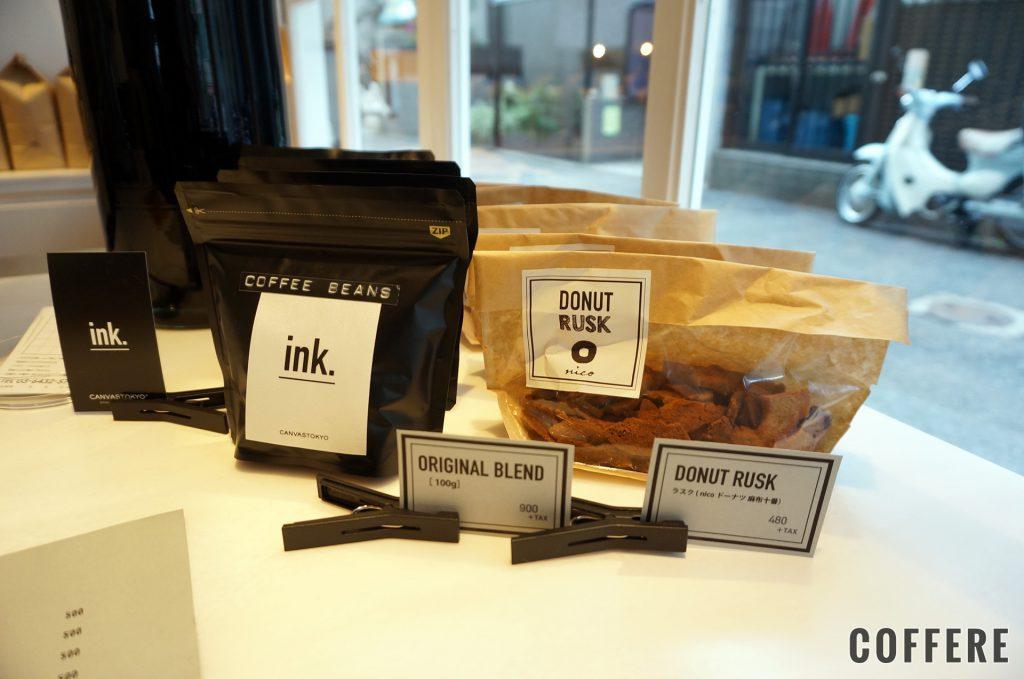 ink. by CANVAS TOKYOのコーヒー豆とドーナッツラスク
