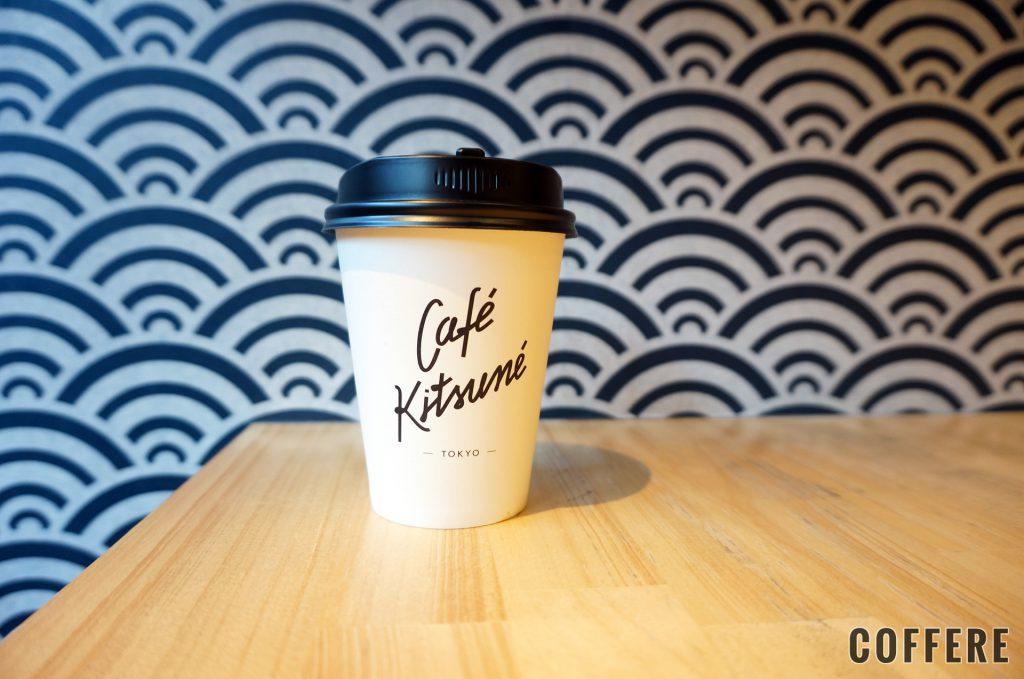 CAFE KITSUNEの店内の壁紙