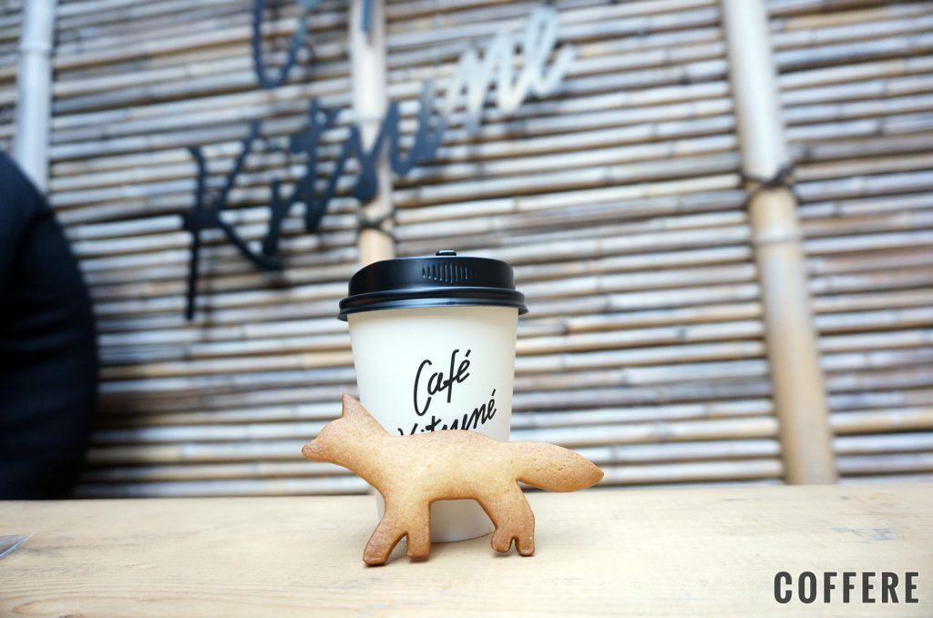 CAFE KITSUNEのキツネサブレも美味しい