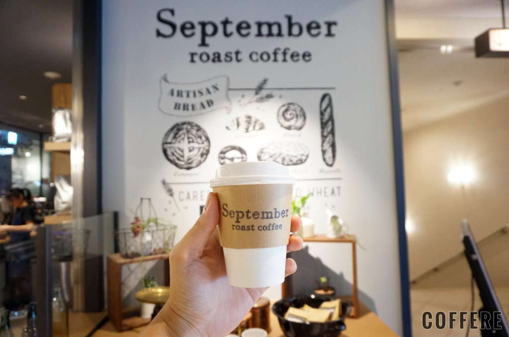 September roast coffeeのテイクアウトカップ