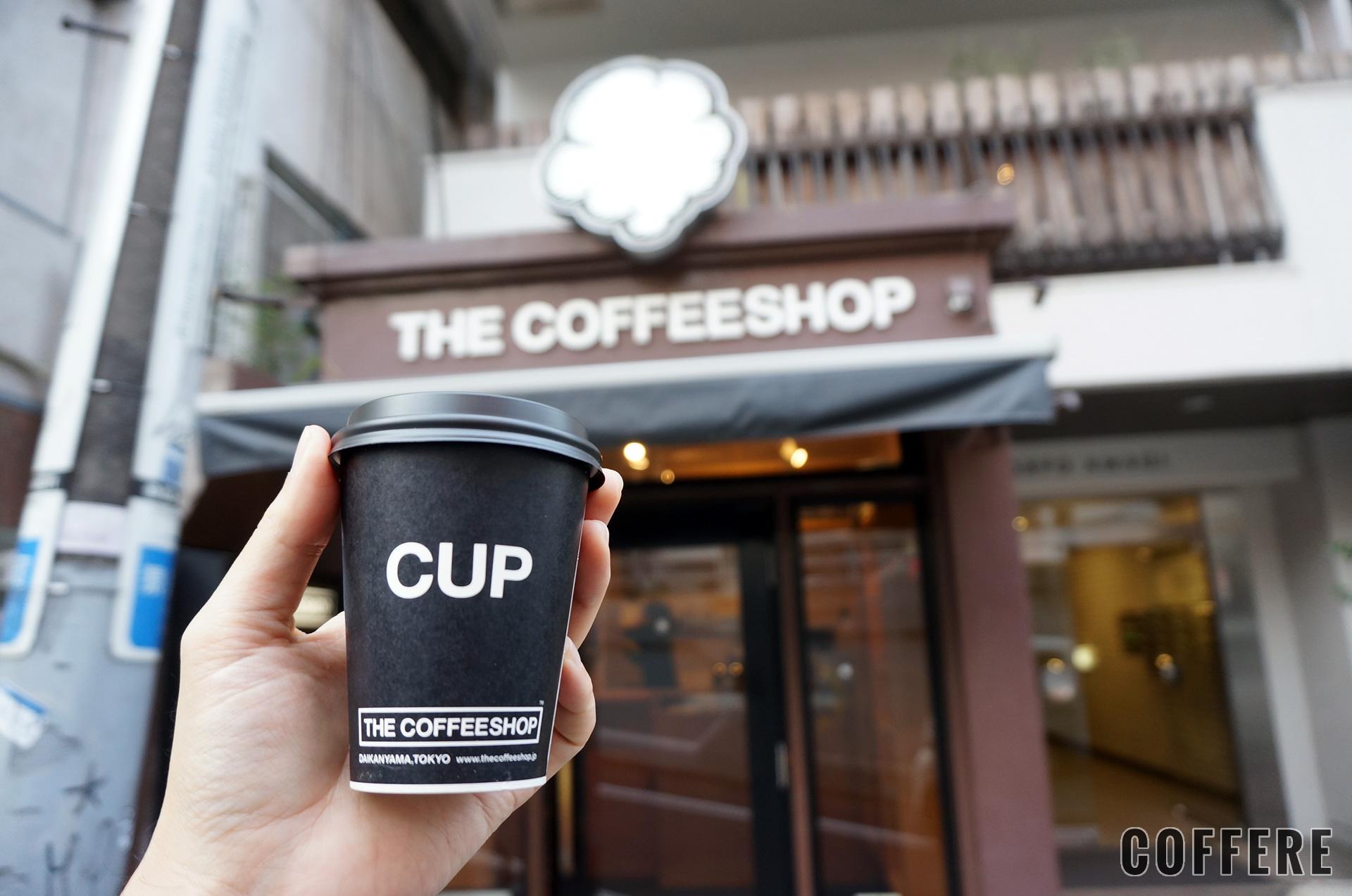 THE COFFEESHOPのコーヒーカップ。店舗前で。