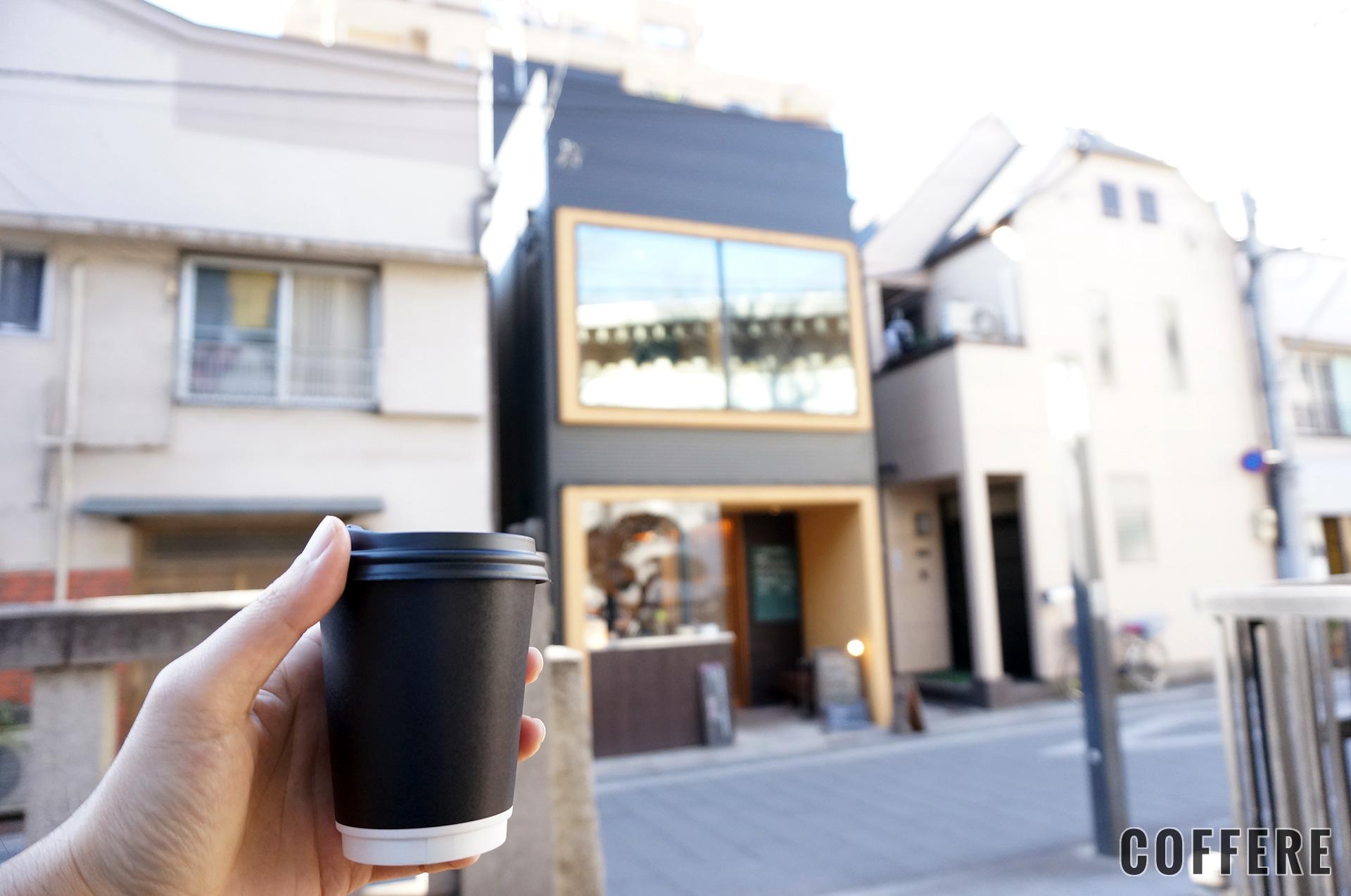 こぐま屋珈琲店のテイクアウトカップ