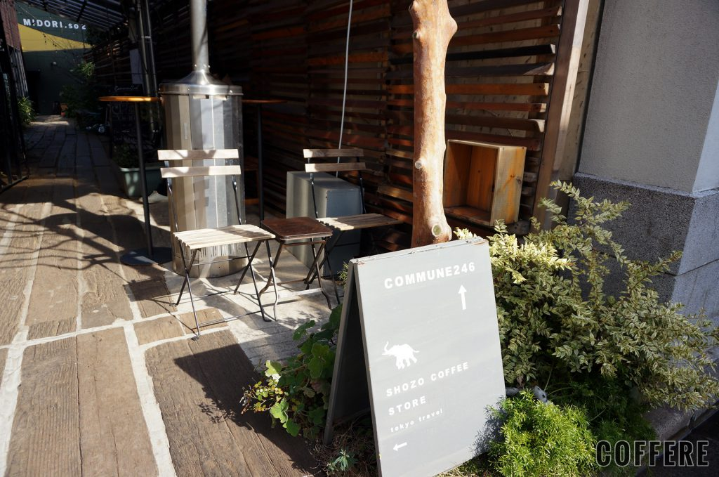 SHOZO COFFEE STORE TOKYOのテラス席