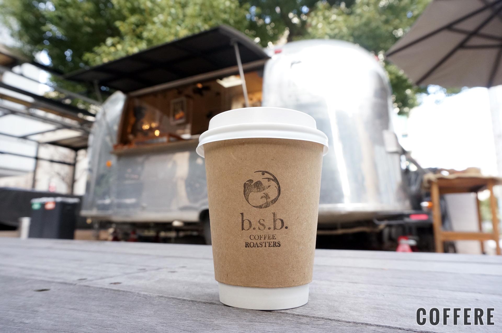 b.s.b. COFFEE ROASTERSのテイクアウトカップ