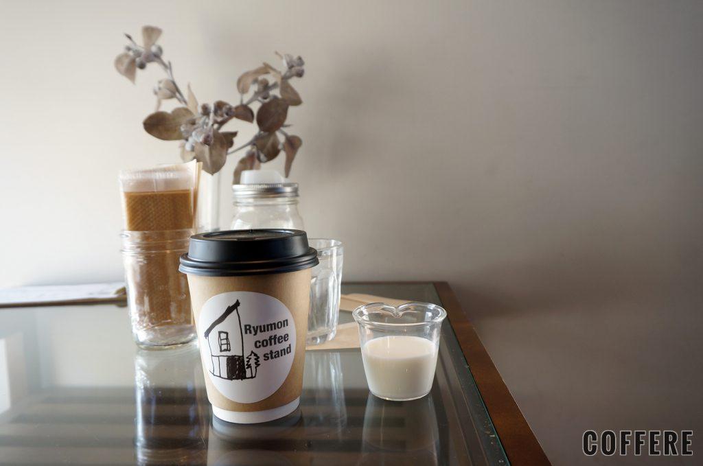 Ryumon coffee standのテイクアウトカップ