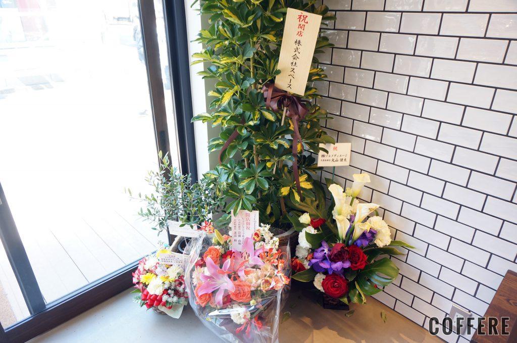 it COFFEE開店祝いの花