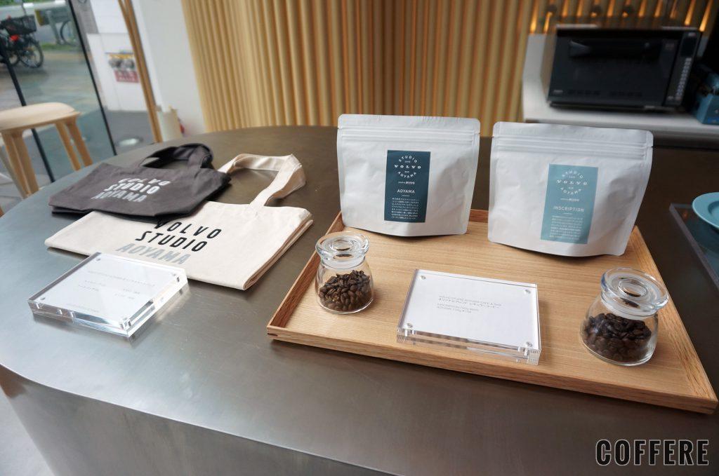VOLVO STUDIO AOYAMAのコーヒー豆とトートバッグ