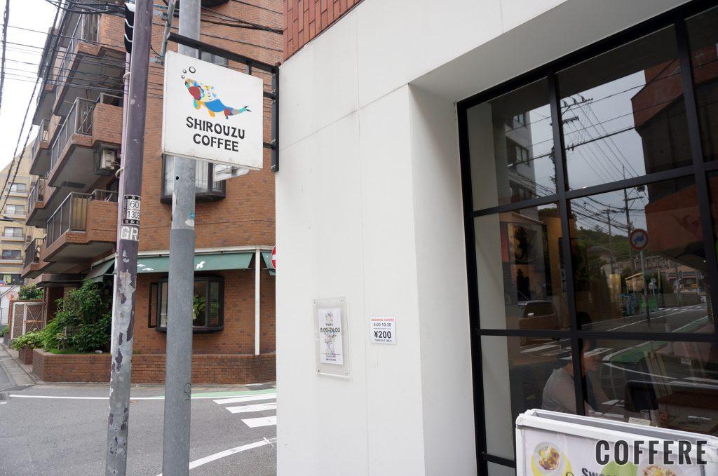 SHIROUZU COFFEE 警固店の看板