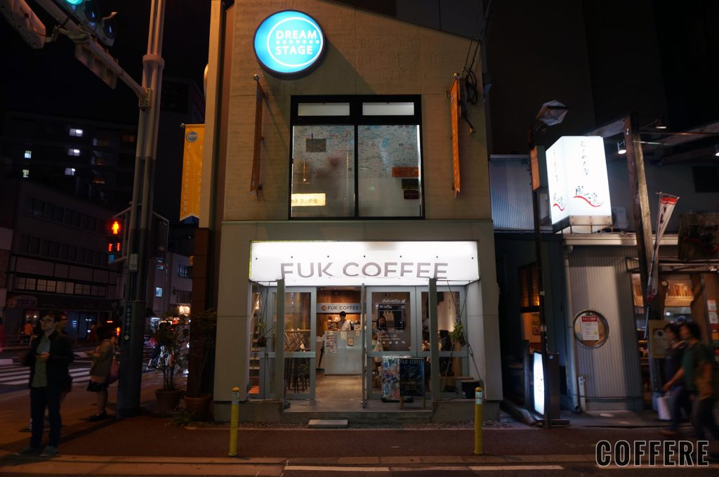 FUK COFFEEの外観