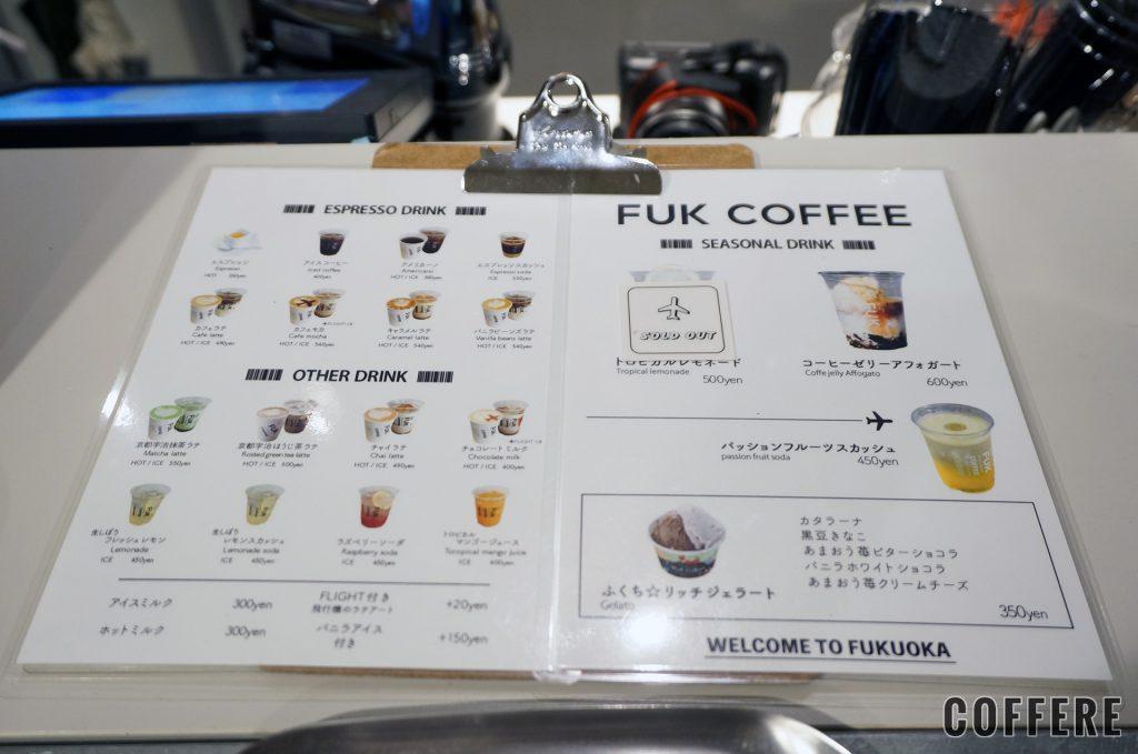 FUK COFFEEのメニュー