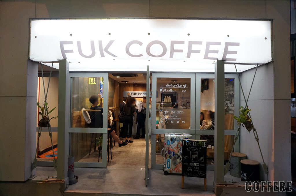 FUK COFFEEの入口
