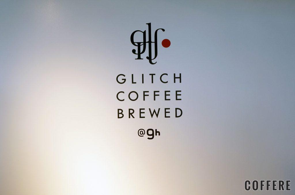 GLITCH COFFEE BREWEDのロゴ