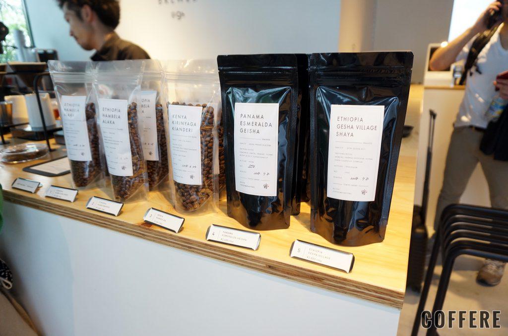 GLITCH COFFEE BREWEDのコーヒー豆販売