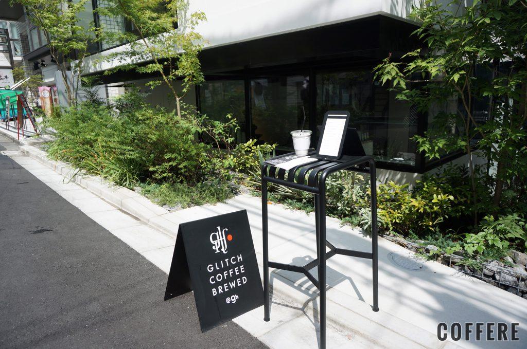 GLITCH COFFEE BREWEDの外看板