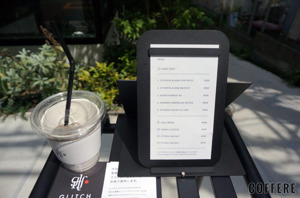 GLITCH COFFEE BREWEDのメニュー表