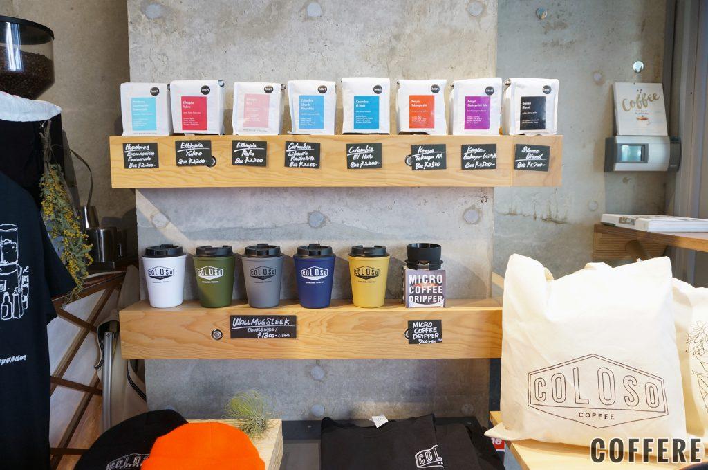 COLOSO COFFEE TOKYOのコーヒー豆とタンブラー