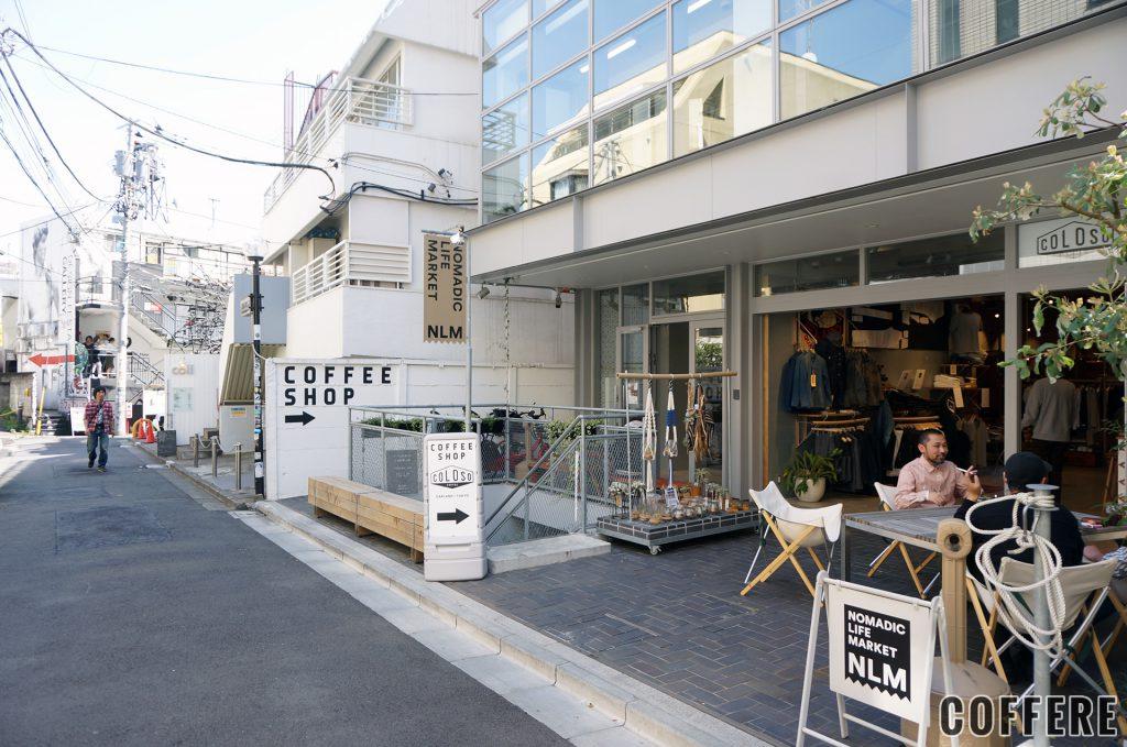 COLOSO COFFEE TOKYOの外観