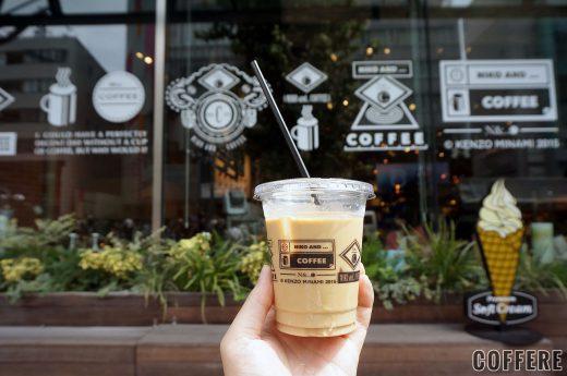 niko and ... COFFEEのテイクアウトカップ。