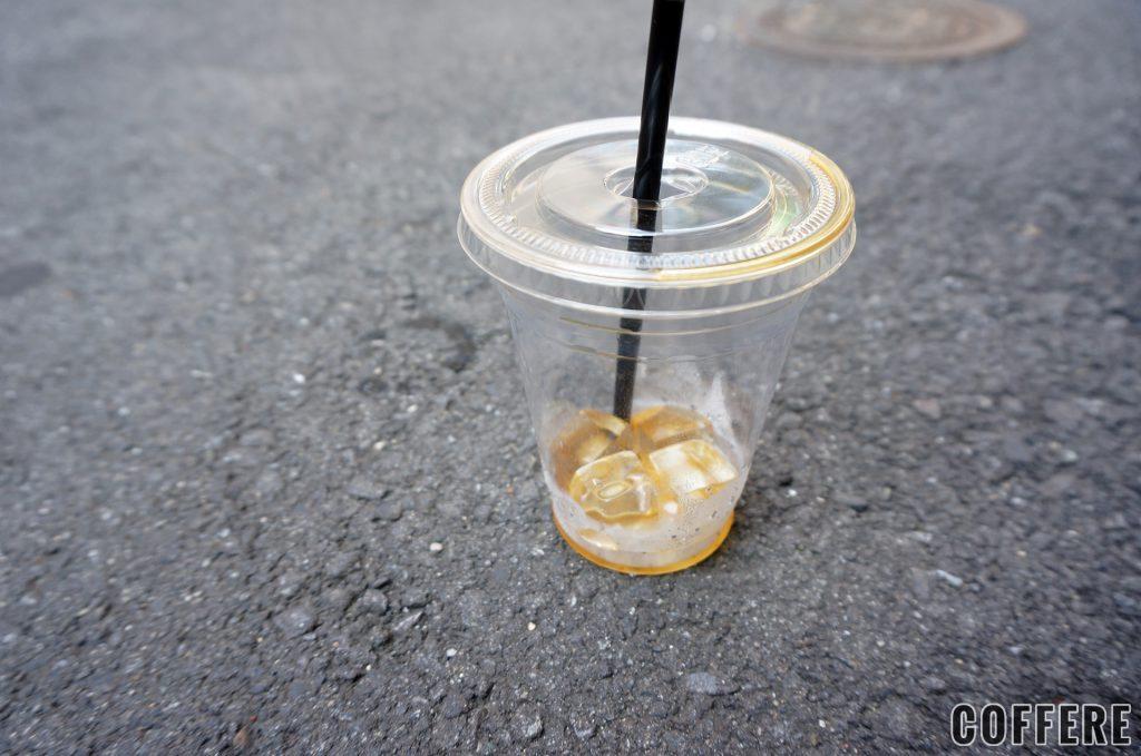飲み終えたアイスコーヒー