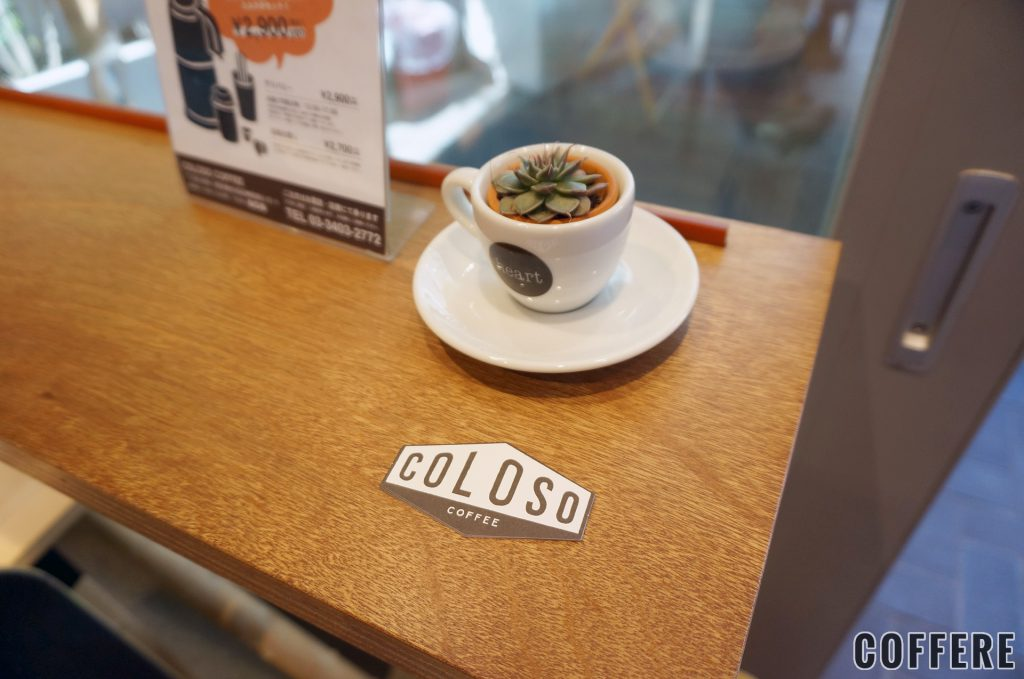 COLOSO COFFEE TOKYOのショップカード