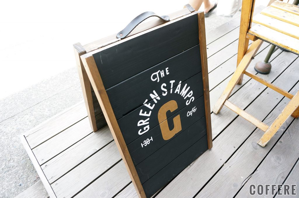 THE GREEN STAMPS CAFEの外看板の裏