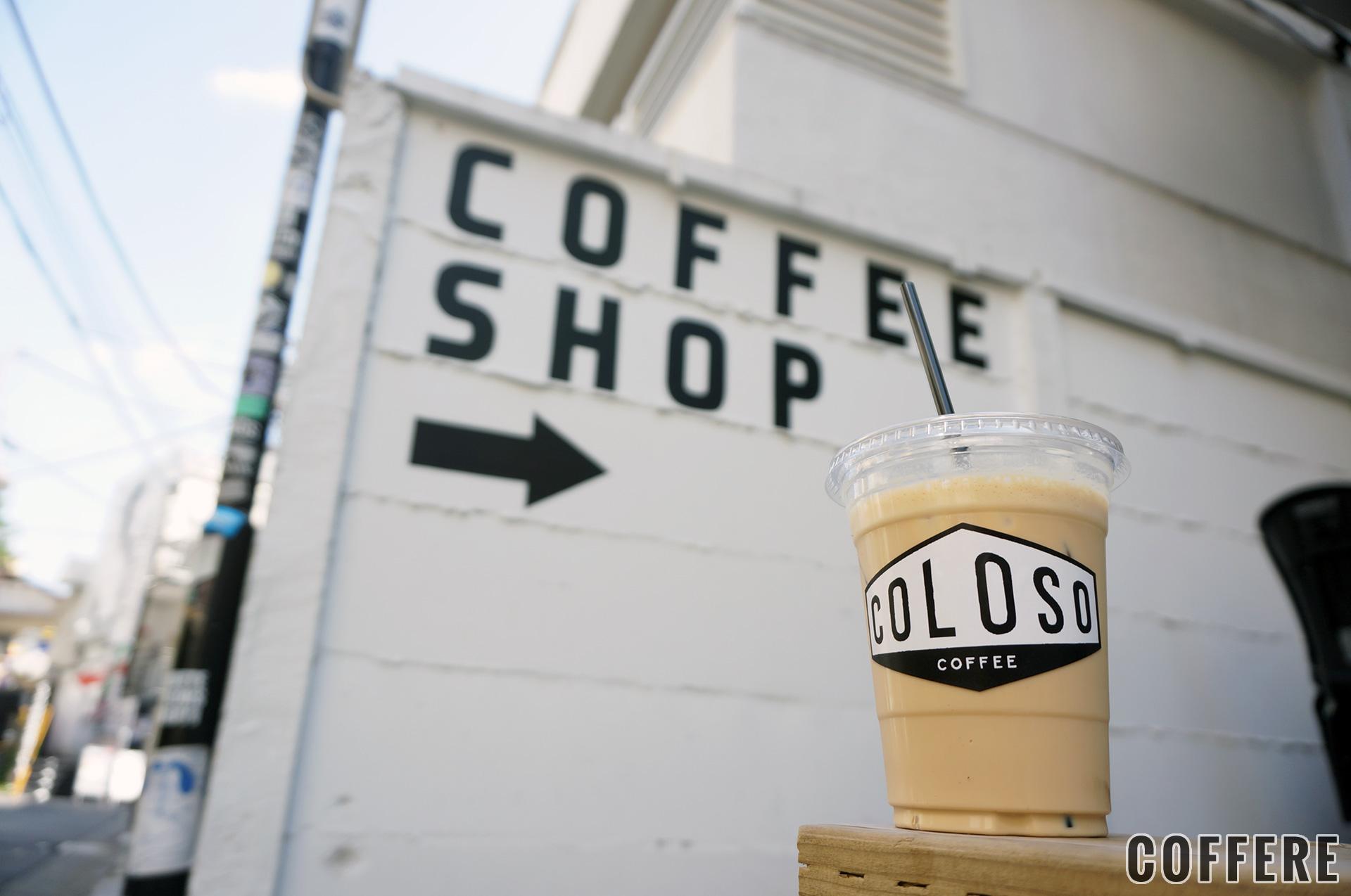 COFFEE SHOPの壁前では撮影している人も多い