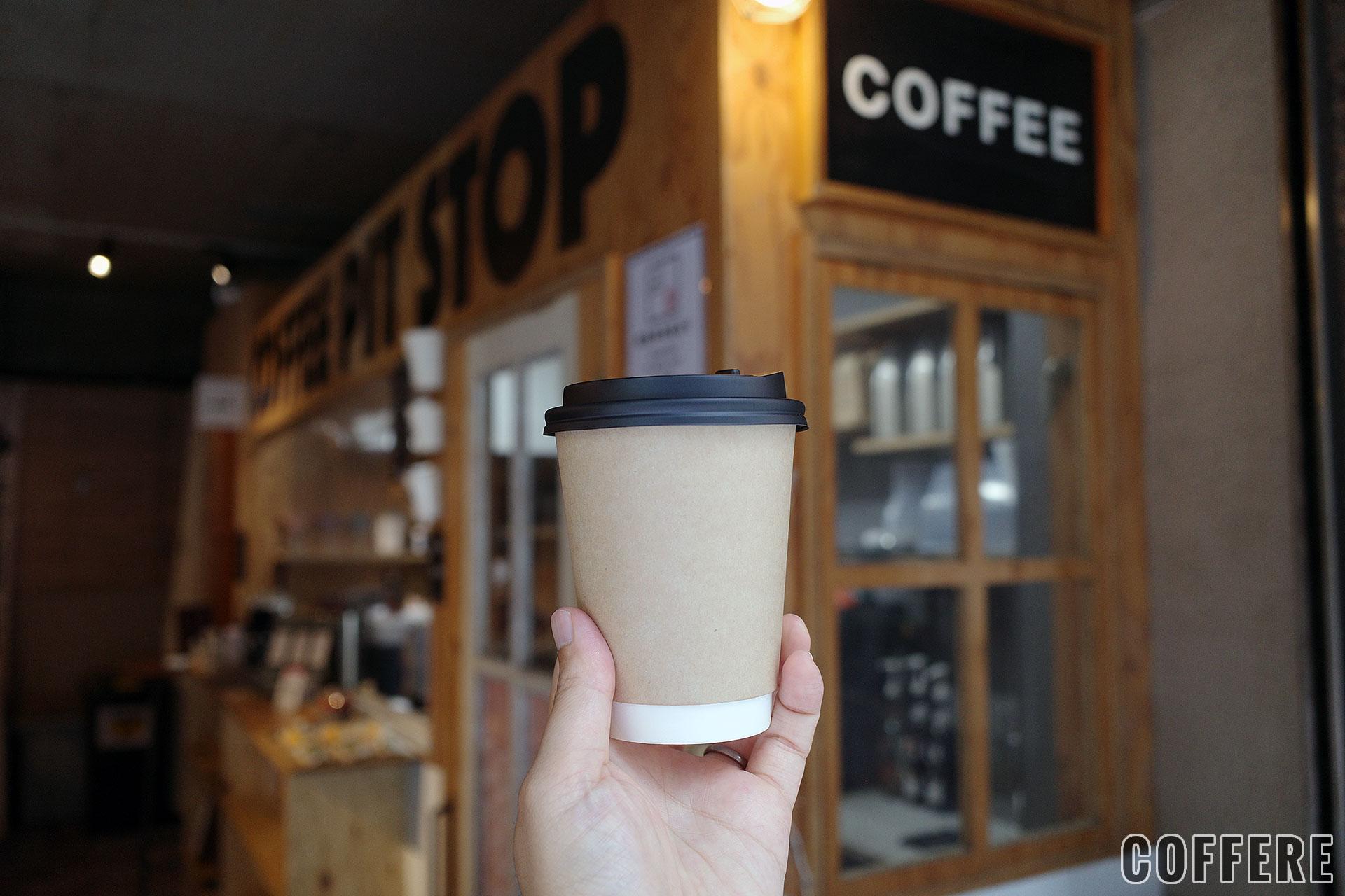 COFFEE PIT STOPテイクアウトコーヒーカップ