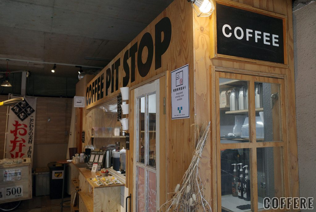 COFFEE PIT STOP店舗