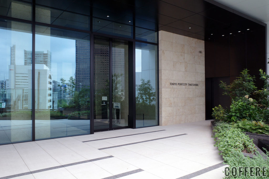 東京ポートシティ竹芝の入り口