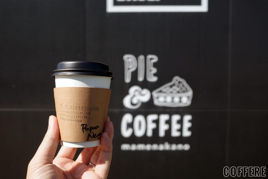 PIE & COFFEE mamenakanoのコーヒーとロゴ