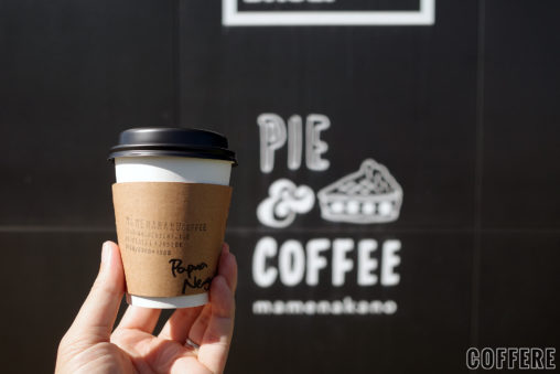 PIE & COFFEE mamenakanoのコーヒーとロゴ