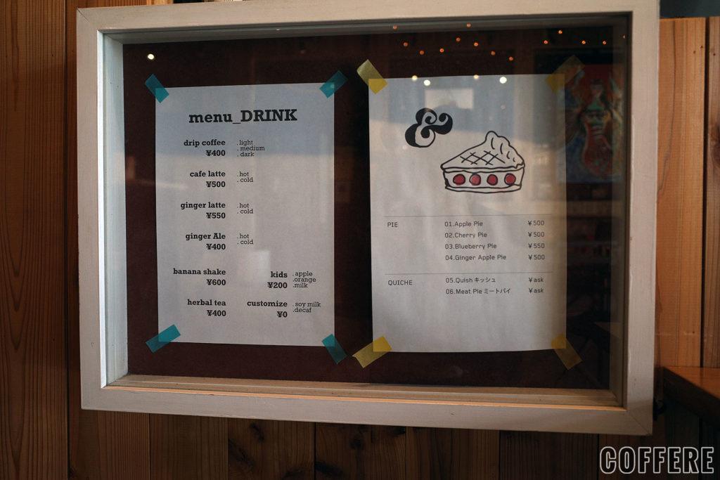 PIE & COFFEE mamenakanoのメニュー表