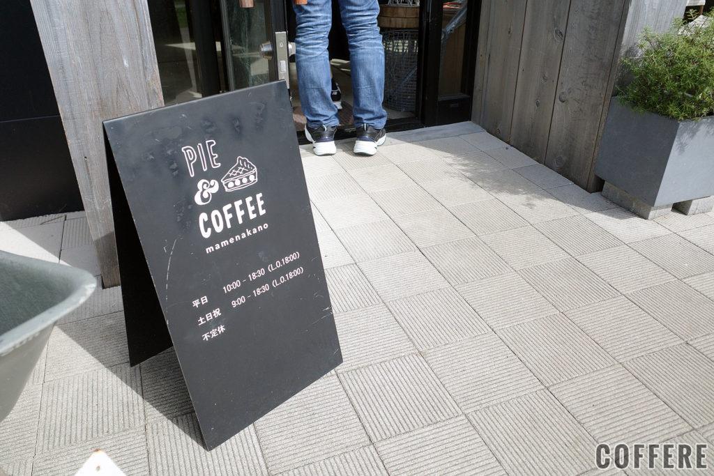 PIE & COFFEE mamenakanoの外看板