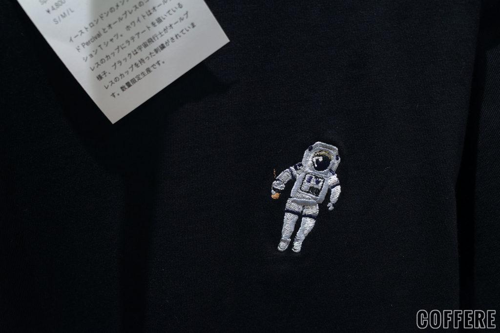 ALLPRESS ESPRESSO Tシャツ(黒)のワンポイント