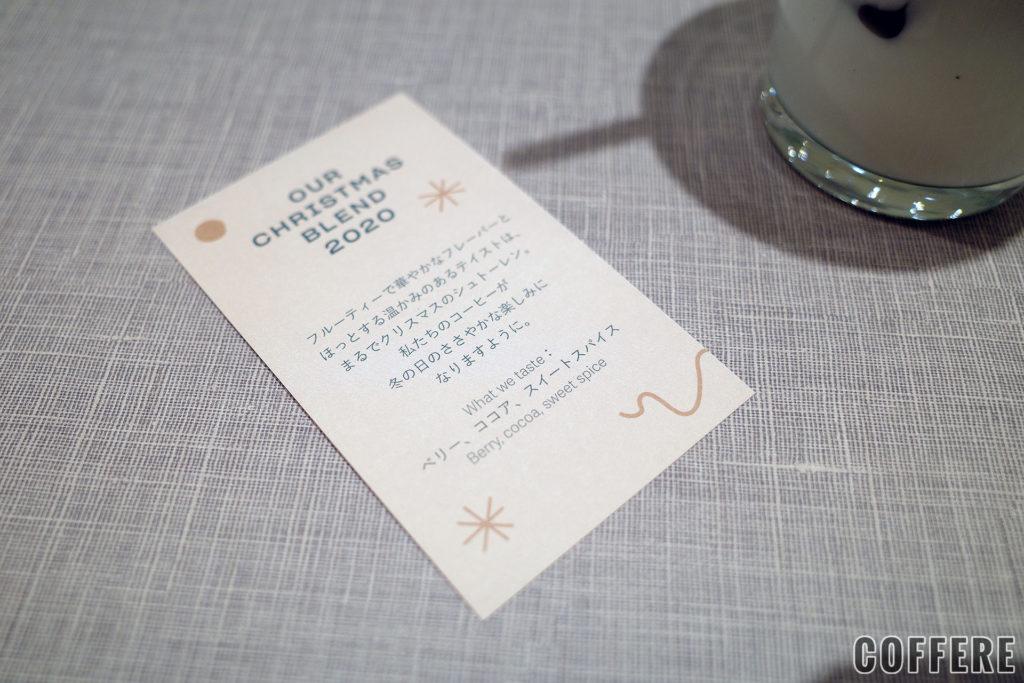 ALLPRESS ESPRESSOのクリスマスブレンドカード