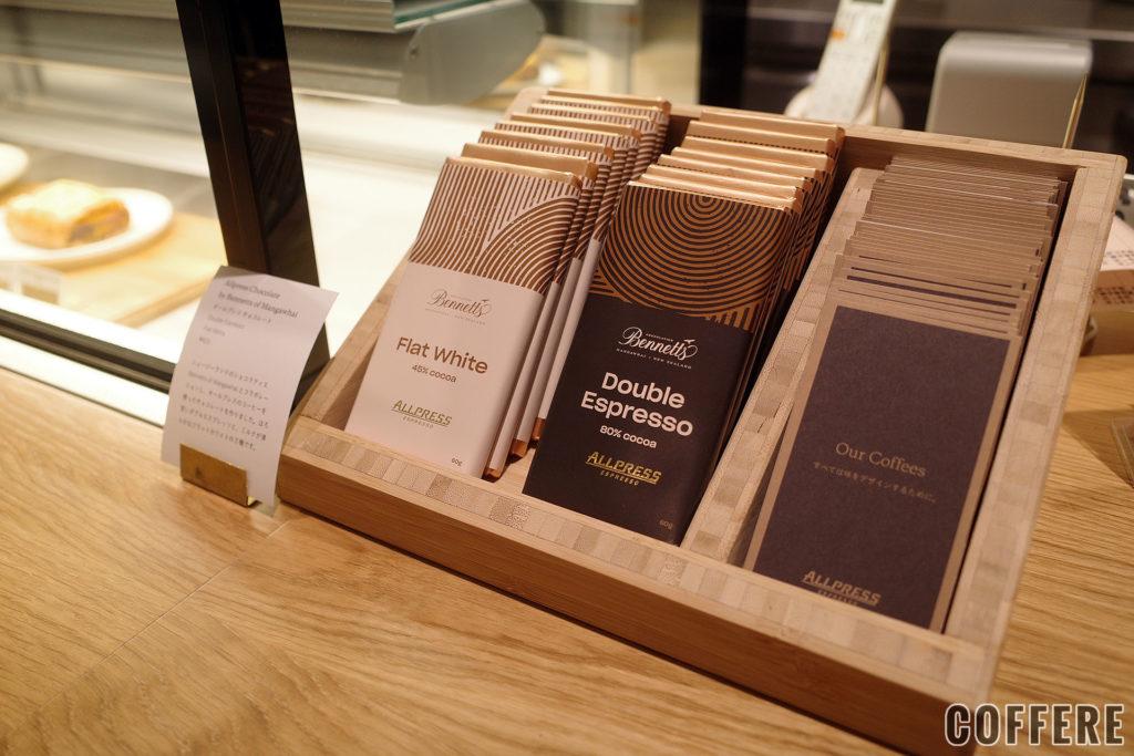 ALLPRESS ESPRESSOのチョコレート