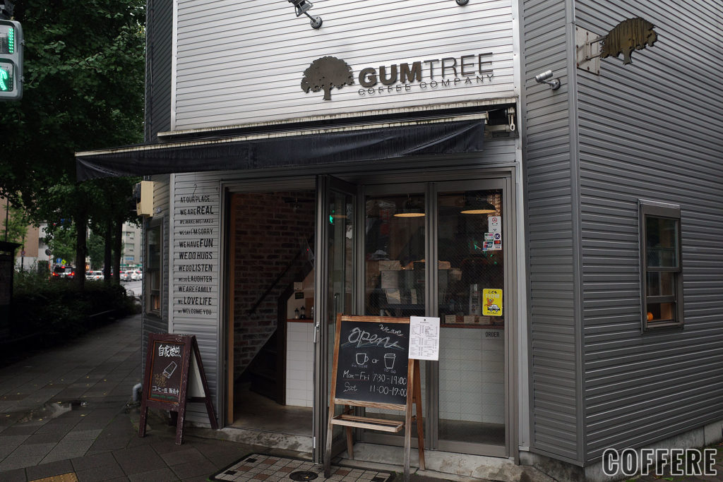 GUMTREE COFFEE COMPANYの入り口