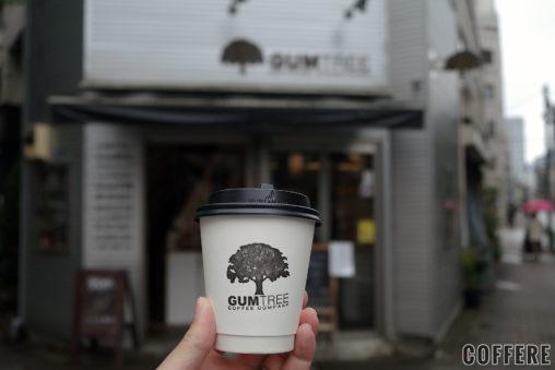 GUMTREE COFFEE COMPANY のホットドリンクテイクアウトカップ