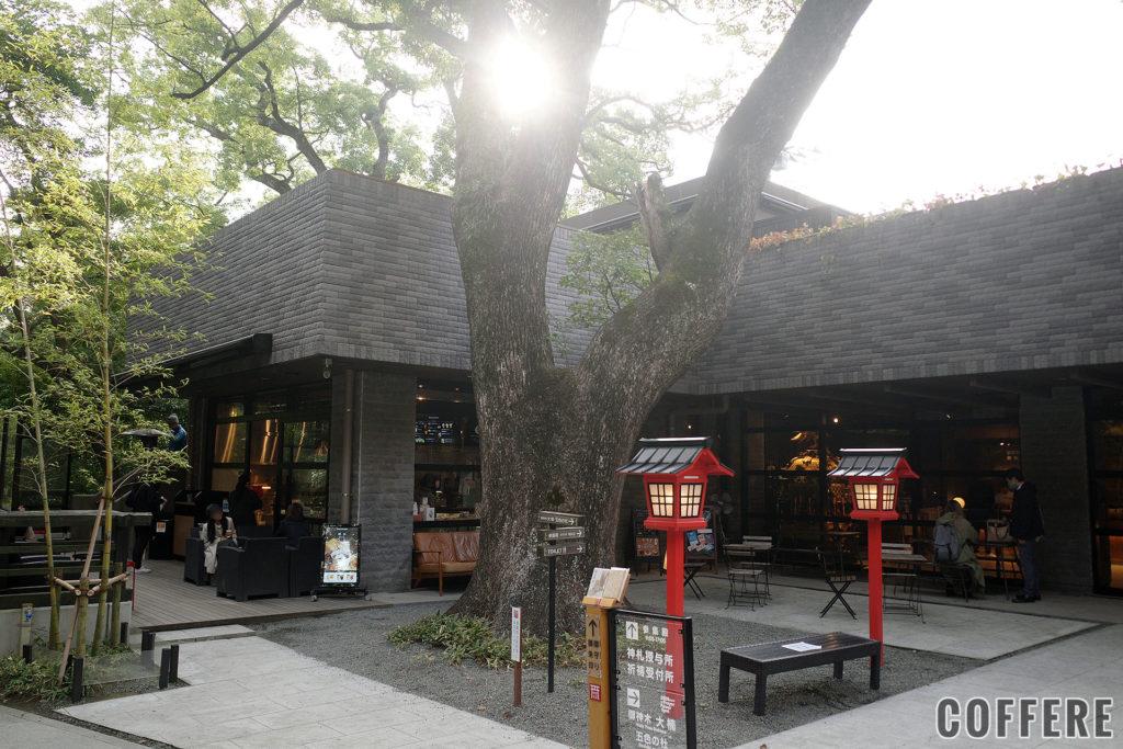 来宮神社 茶寮 報鼓と社務所の建物