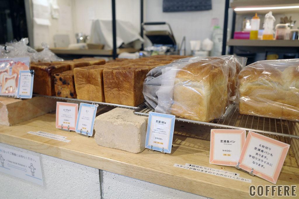 しロといロいロのカウンター前のパン