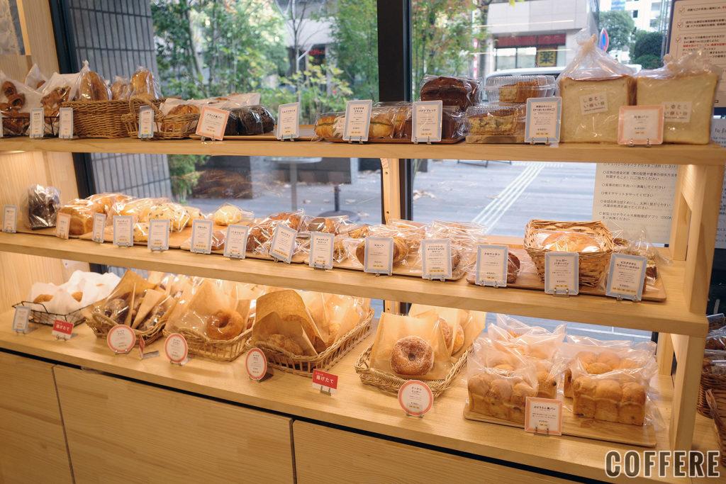 しロといロいロのパン