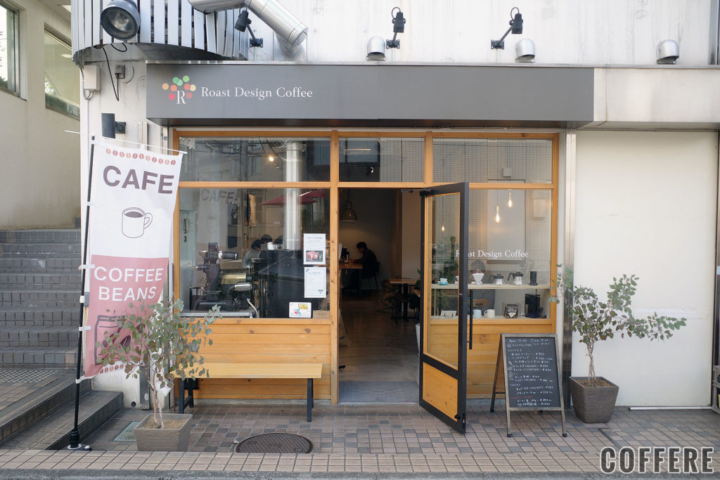 Roast Design Coffeeの外観