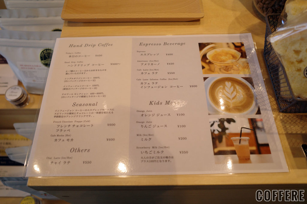 Roast Design Coffeeのメニュー