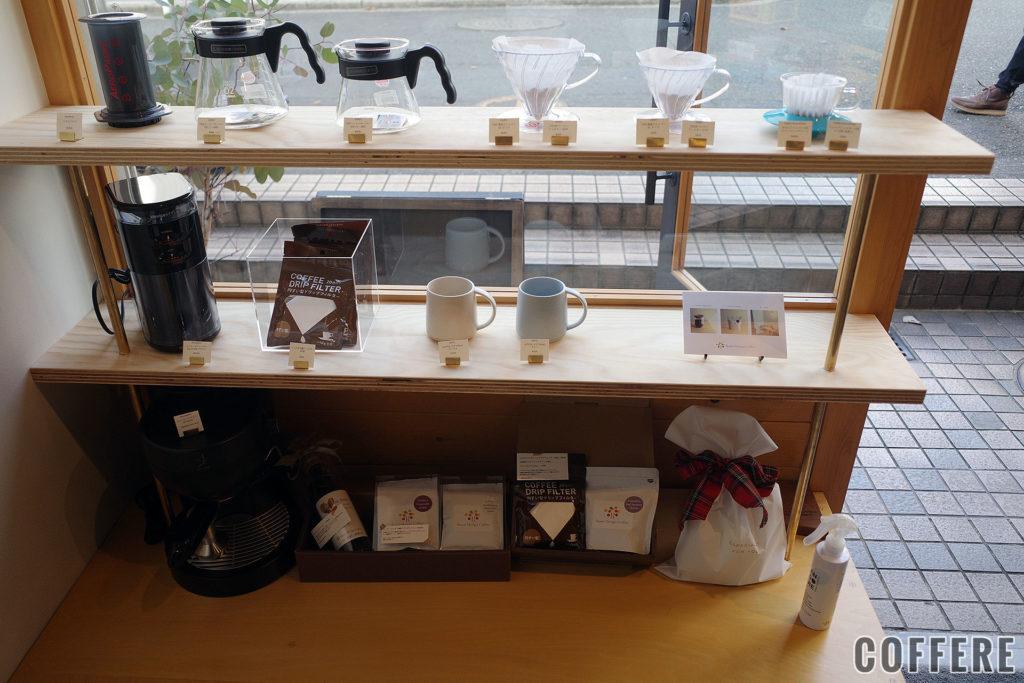 Roast Design Coffeeのコーヒー機器販売ブース