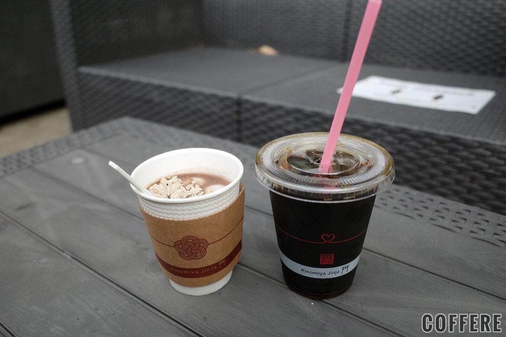 来宮神社 茶寮 報鼓のアイスコーヒーとお汁粉